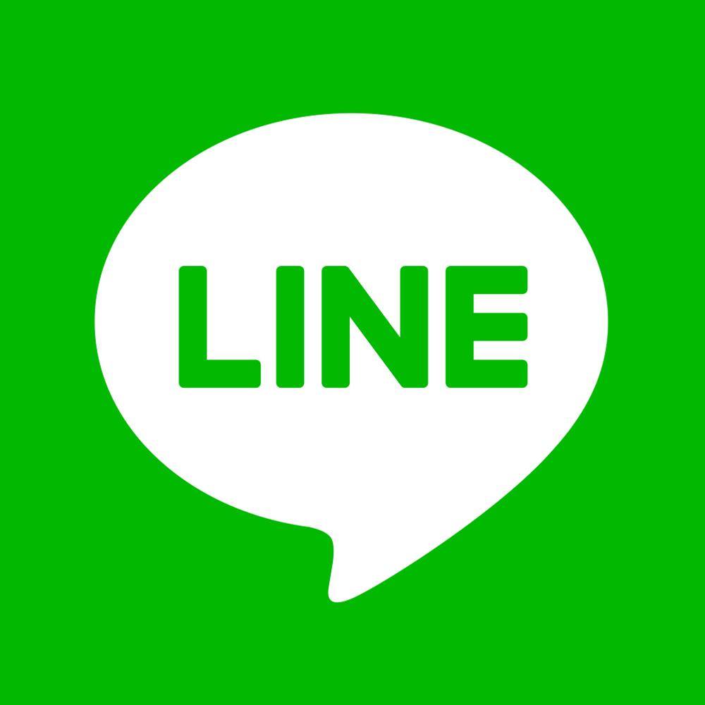 Chepolinko Line